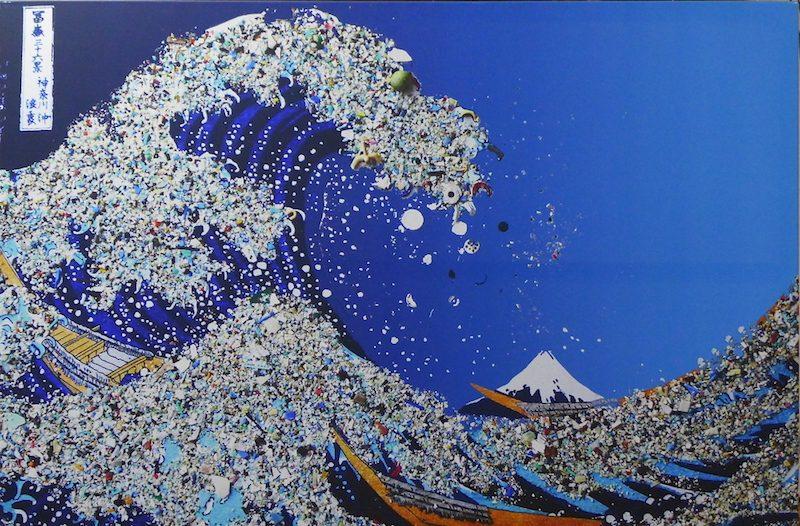 ocean plastic wave 1
